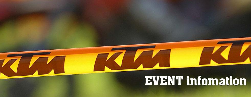 KTM東海イベントインフォメーション