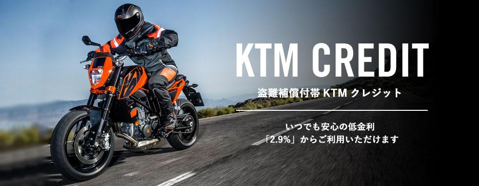 KTMcredit