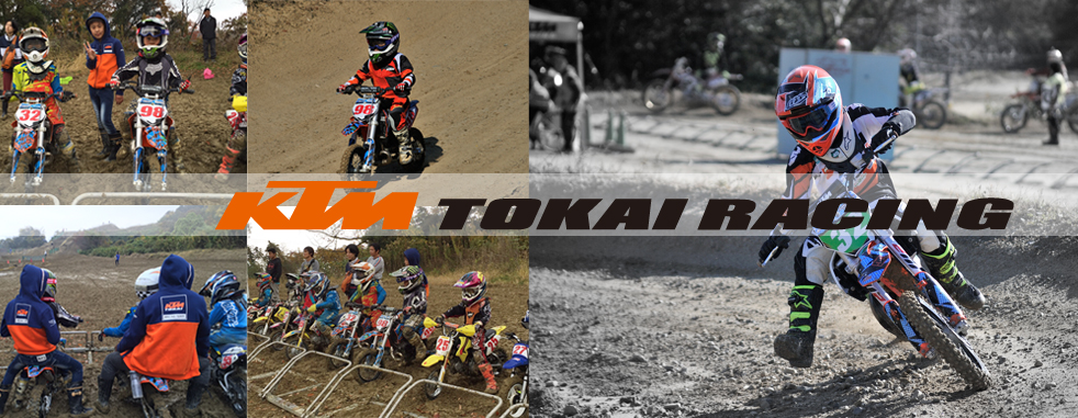 KTM TOKAI RACING
