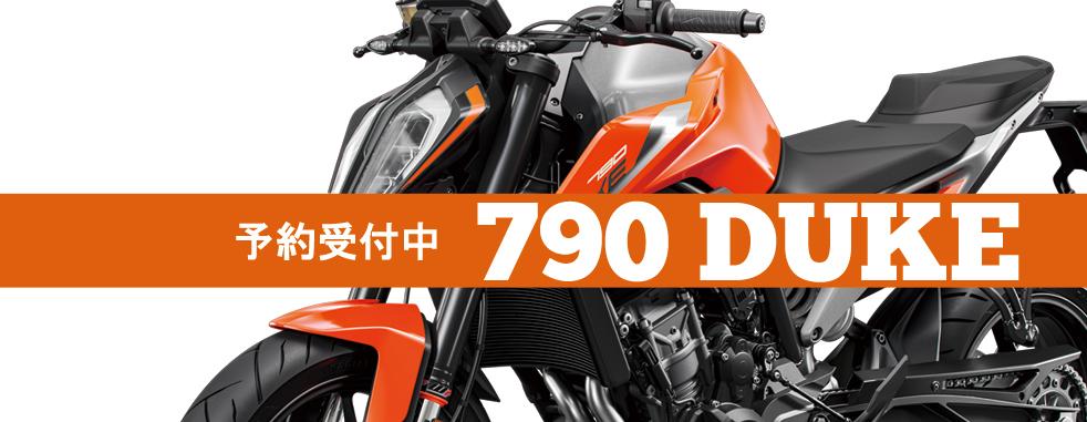 790DUKE